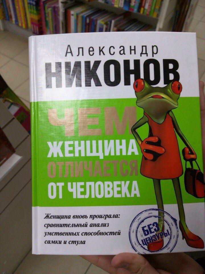 oblozhki-knig-4.jpg