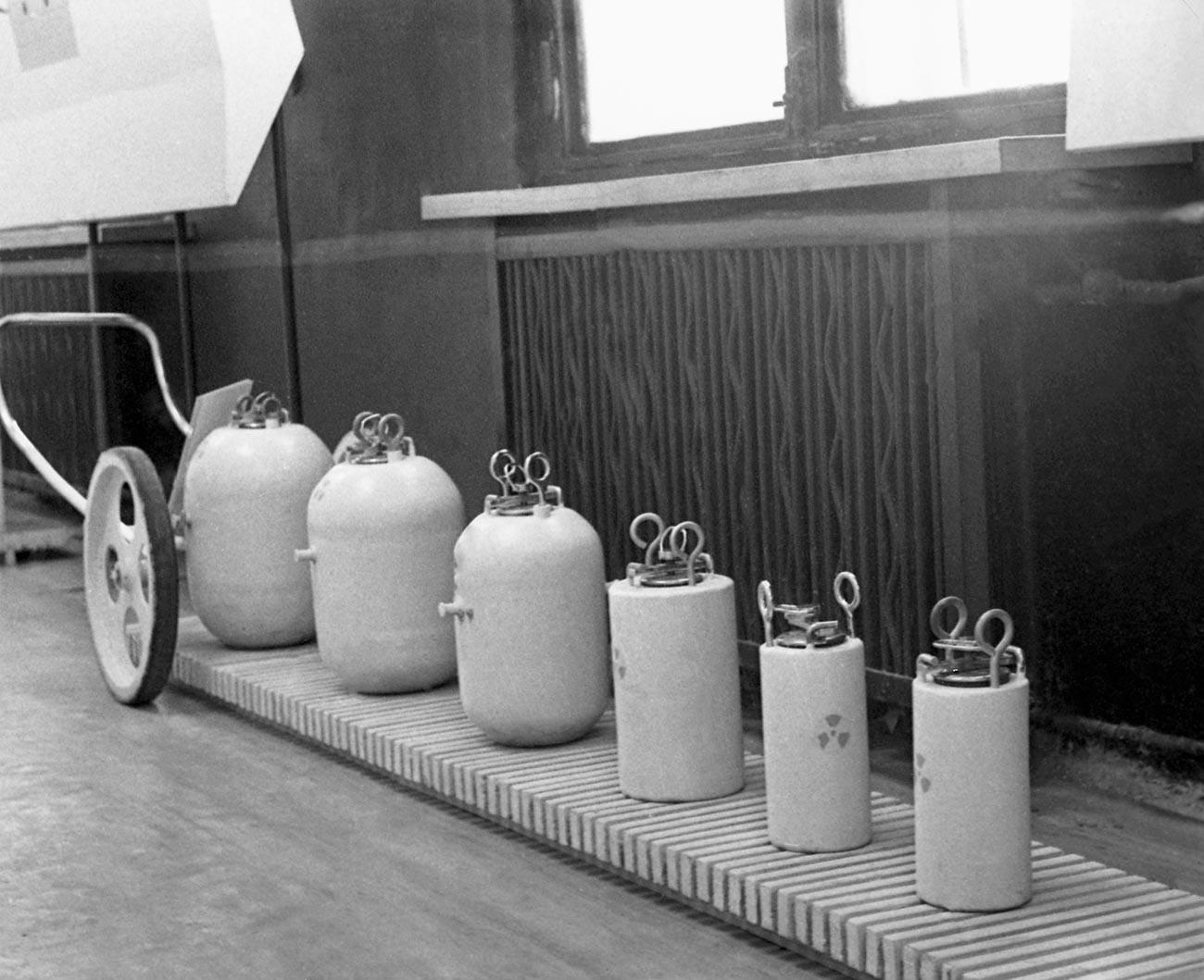В СССР радиоактивные вещества можно было купить в обычном универмаге